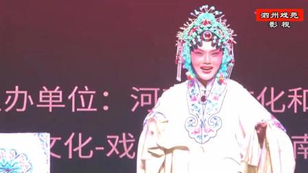 豫剧选段演唱会经典唱段