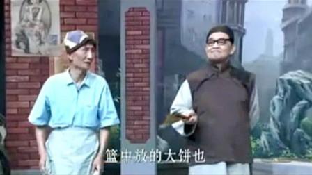 上海独脚戏滑稽视频
