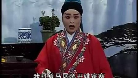 河南琴书大全长篇视频