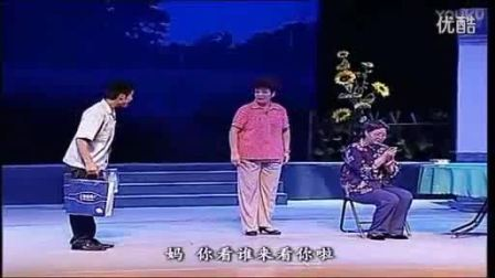 河南豫剧戏