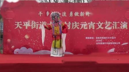 山东吕剧名段欣赏200首