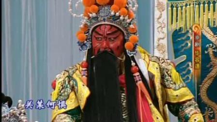 京剧戏剧舞台版