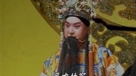 山东梆子经典名家选段100首