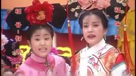 经典电视剧主题曲大全第三部