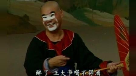 川剧戏剧舞台表演