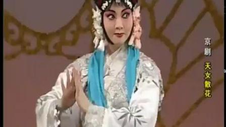 经典京剧剧目60首