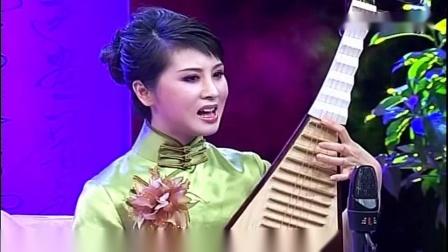 苏州无锡评剧团评弹专场