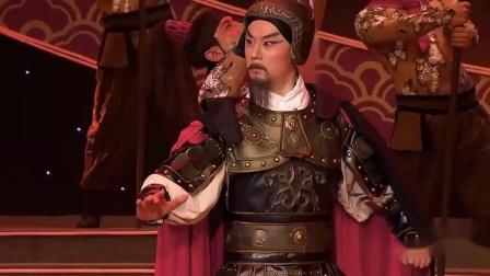 京剧代表作戏曲