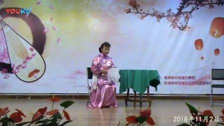 上海沪剧最新演唱会大全