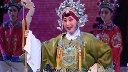 秦腔传统名剧经典大全