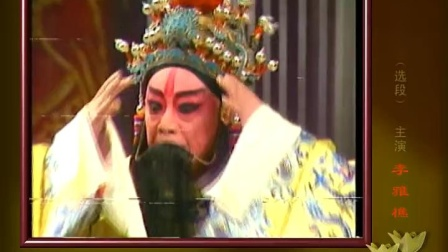经典楚剧老艺术家大全