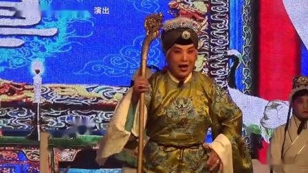 河南豫剧团豫剧大全