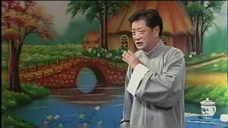绍兴莲花落经典大全
