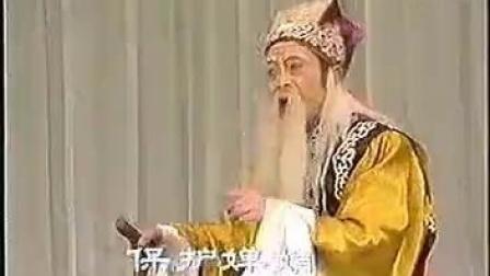 云南滇剧经典剧目大全