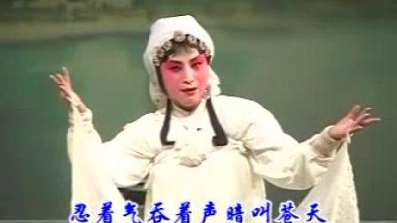 赣剧全部视频经典