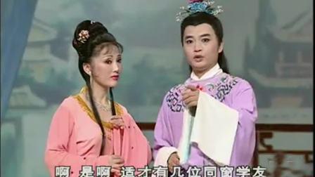 黄梅戏经典全集100首