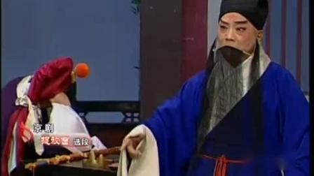 京剧名家名段50首