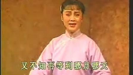 柳琴戏经典选段50首