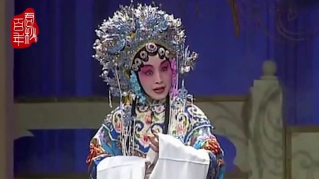 纪念京剧大师张君秋先生