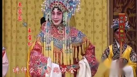 京剧老剧剧场版