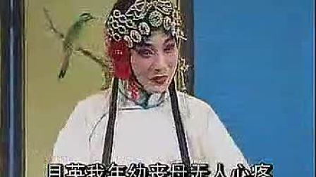 楚剧戏剧视频大全
