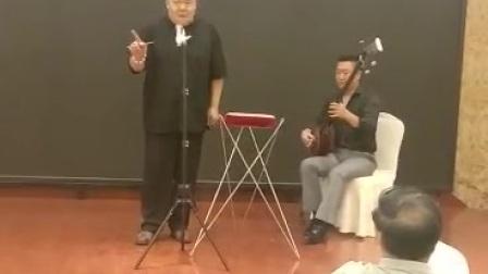 北京大鼓书经典全集