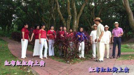 广东客家山歌经典40首