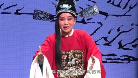 秦腔全本戏剧团表演大全