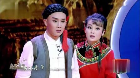 二人台传统剧目集成联唱