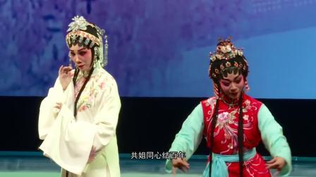 广东粤剧经典表演大全