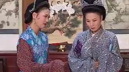 安徽庐剧大全全集视频第二部