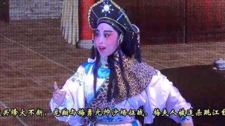 闽南芗剧经典大全