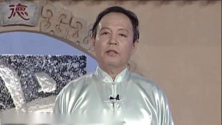 李德印太极拳太极剑太极刀教学示范