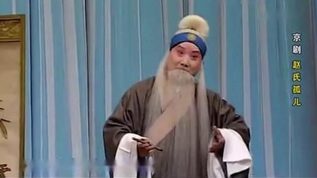 京剧名段名家精选200首