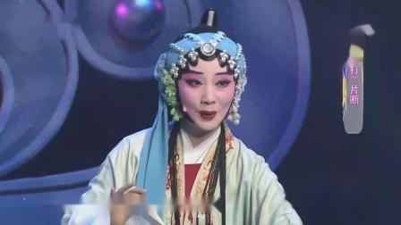 婺剧名段欣赏浙江婺剧