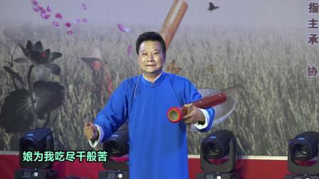 祁东渔鼓完整版