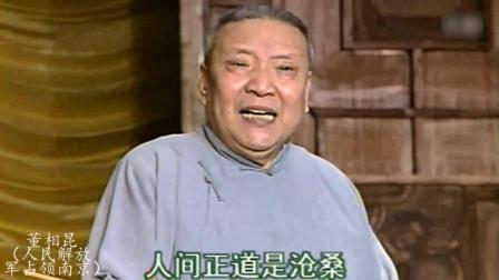 京东大鼓名段欣赏
