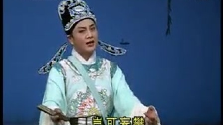山东吕剧名家唱段