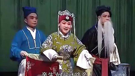 秦腔名家演唱会名家名段