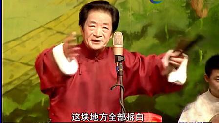 绍兴莲花落视频大全