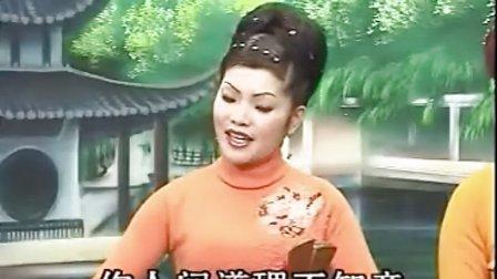 温州鼓词经典唱段合集