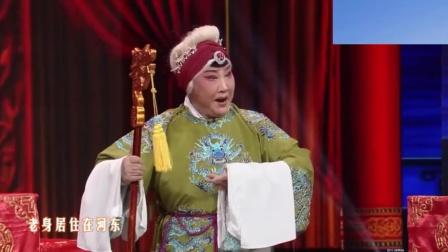 河南豫剧名家名段与伴奏大全
